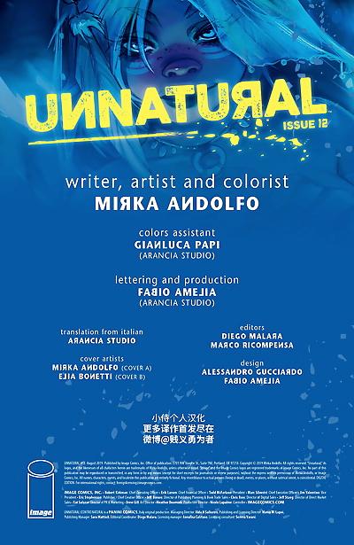 Unnatural - 反自然 -..